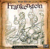 Купить книгу Франкенштейн, автора Мэри Шелли