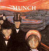 Купить книгу Munch, автора Patrick Bade
