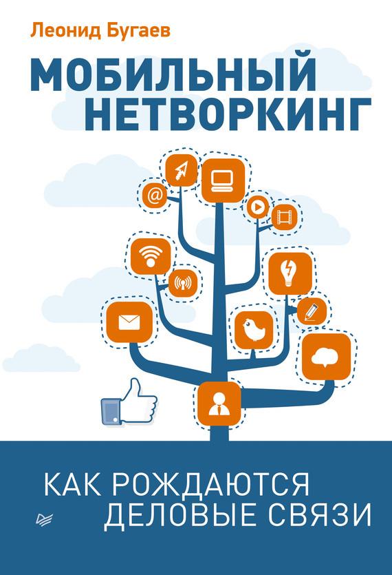 Скачать книги на мобильный в txt