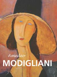 Купить книгу Amedeo Modigliani, автора