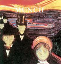 Купить книгу Munch, автора Elisabeth  Ingles