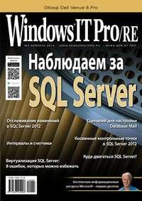 Купить книгу Windows IT Pro/RE №02/2014, автора Открытые системы
