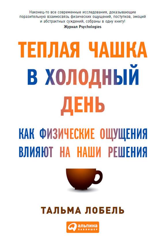 Дать объявление talma дать объявление бесплатно в чернигове и области