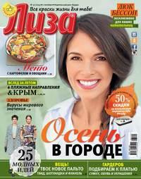 Купить книгу Журнал «Лиза» №37/2014, автора
