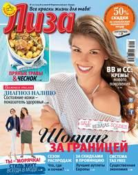 Купить книгу Журнал «Лиза» №30/2014, автора