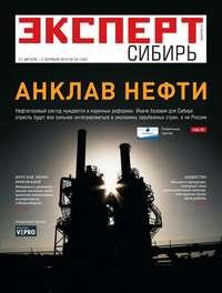 Купить книгу Эксперт Сибирь 34-2012, автора