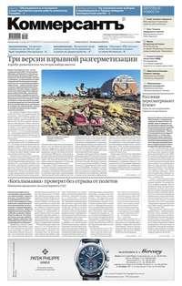 Купить книгу КоммерсантЪ 202п-2015, автора
