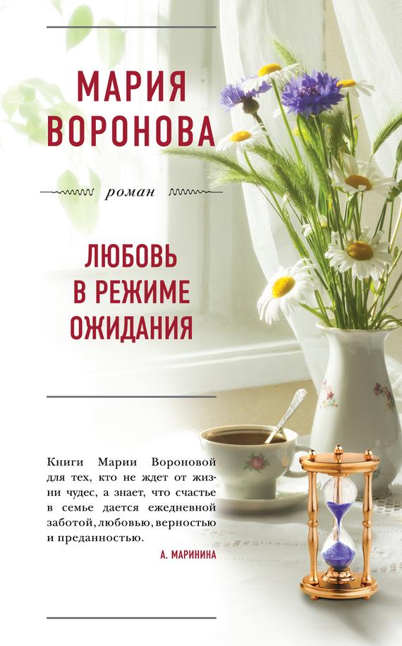 Книга Уютная душа