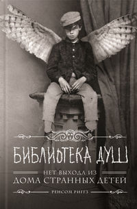 Ка4ка ру книги