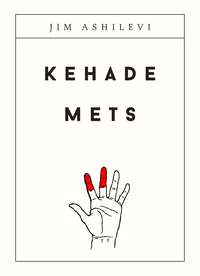 Купить книгу Kehade mets, автора