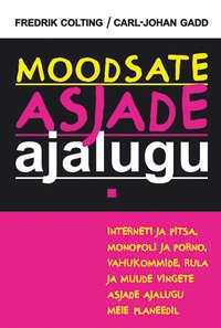 Купить книгу Moodsate asjade ajalugu, автора