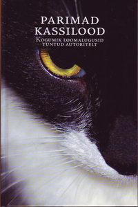 Купить книгу Parimad kassilood, автора