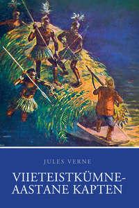 Купить книгу Viieteistkümneaastane kapten, автора Jules  Verne