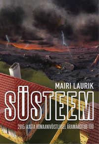Купить книгу Süsteem, автора