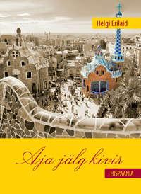 Купить книгу Aja jälg kivis. Hispaania, автора