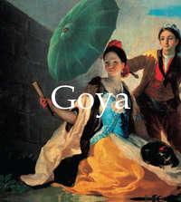 Книга Goya - Автор Jp. A. Calosse