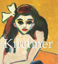 Книга Kirchner - Автор Klaus Carl