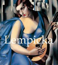 Книга Lempicka - Автор Patrick Bade