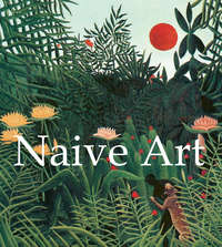 Книга Naive Art - Автор Nathalia Brodskaya