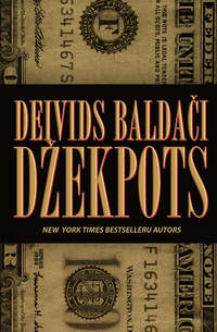 Купить книгу Džekpots, автора