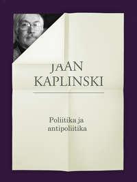 Poliitika ja antipoliitika
