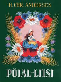 Купить книгу Pöial-Liisi, автора Hans Christian Andersen