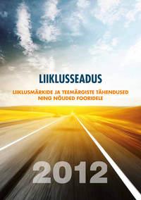 Купить книгу Liiklusseadus & liiklusmärkide ja teemärgiste tähendused ning nõuded fooridele, автора