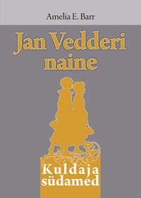 Купить книгу Jan Vedderi naine, автора