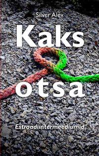 Купить книгу Kaks otsa, автора