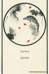 Купить книгу Ajastaja, автора