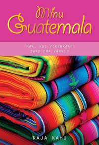 Купить книгу Minu Guatemala, автора