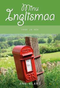 Купить книгу Minu Inglismaa, автора