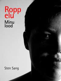 Купить книгу Ropp elu. Minu lood, автора