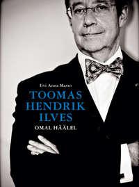 Купить книгу Omal häälel, автора