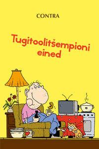 Купить книгу Tugitoolitšempioni eined, автора