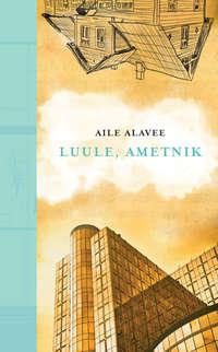 Купить книгу Luule, ametnik, автора