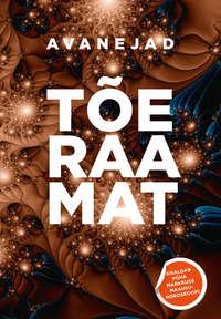 Купить книгу Tõeraamat, автора