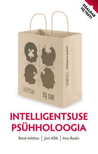 Купить книгу Intelligentsuse psühholoogia, автора Juri  Allik