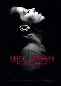 Купить книгу Purustatud õhuloss, автора Stieg  Larsson