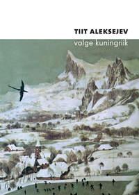 Купить книгу Valge kuningriik, автора