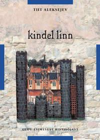 Купить книгу Kindel linn, автора