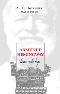 Купить книгу Armunud Hemingway. Tema enda lugu, автора