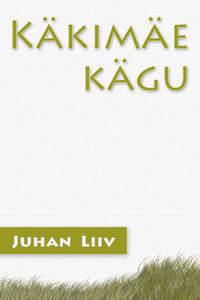 Купить книгу Käkimäe kägu, автора