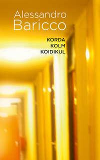 Купить книгу Korda kolm koidikul, автора Alessandro  Baricco