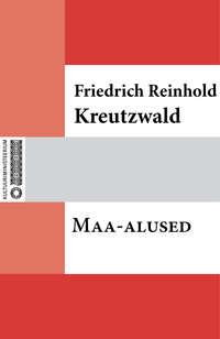 Купить книгу Maa-alused, автора