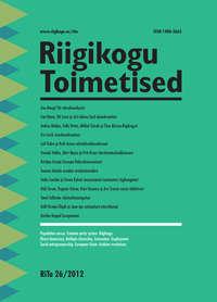 Купить книгу Riigikogu Toimetised 26, автора