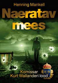 Купить книгу Naeratav mees, автора Henning Mankell