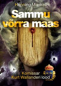 Купить книгу Sammu võrra maas, автора Henning Mankell
