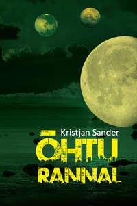 Купить книгу Õhtu rannal, автора