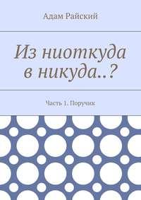 Слово дня rehabcentr. Ru интересные исторические факты в фотографиях.